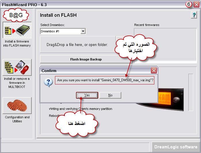 ����� ����� ������ ���� �� ���� ������ �FlashWizardPro